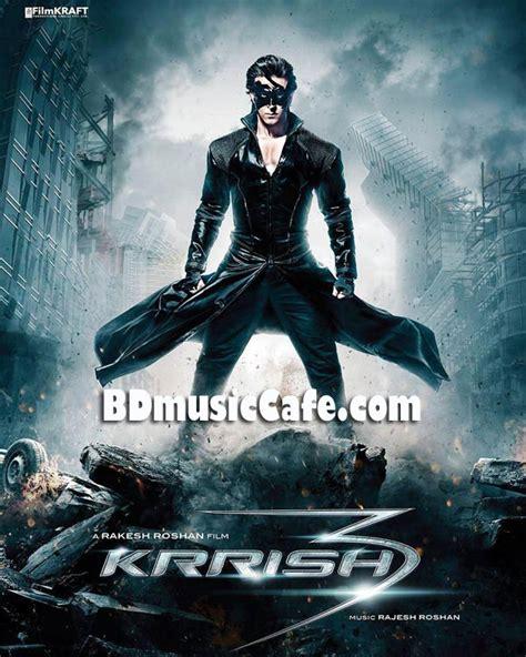 full hd video krrish 3 krrish 3 full movie 400mb mkv hd download bd music cafe
