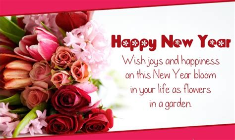new year text messages 2018 short size happy new year 2018 messages new year 2018 sms wishes