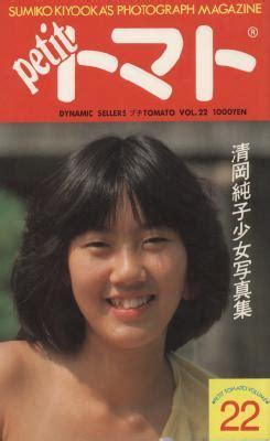 av4us junior idol pictures of sniper angels petite tomato magazine vol 21 30