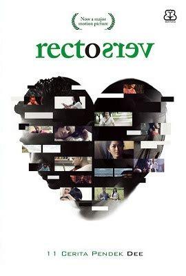 rectoverso 11 pendek by lestari reviews