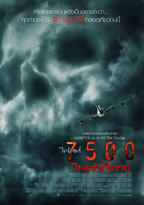 netflix flight flight 7500 dvd release date redbox netflix itunes amazon