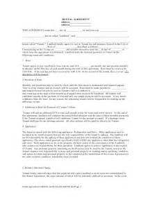 section 42 notice lease extension template simple room rental agreement real estate forms