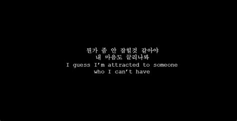 bts quotes in korean playback playback quote lyrics pinterest korean
