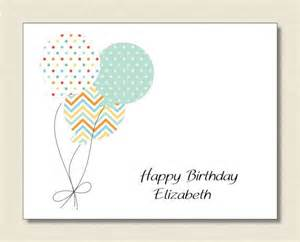personalized happy birthday card adults