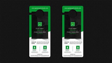 business door hanger design photoshop advanced tutorial
