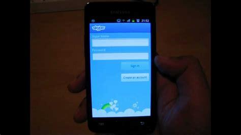samsung skype samsung galaxy s2 calling with skype