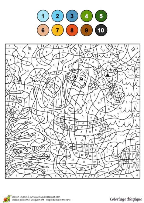 Coloriage Magique Soustraction Ce2 Imprimer L