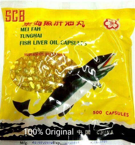 jual minyak ikan tunghai fish liver capsules toko