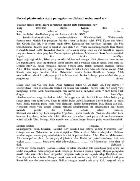 naskah pidato untuk acara peringatan maulid nabi muhammad saw