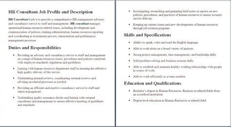 human resources description template sle description writing templates and exles
