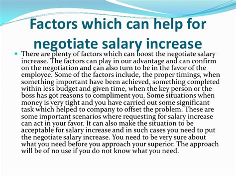 how to negotiate salary increase howsto co