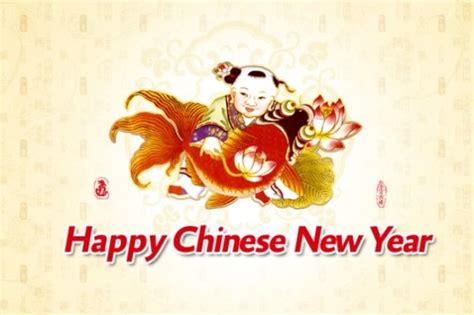 happy chinese new year greeting 2018 with well wishes