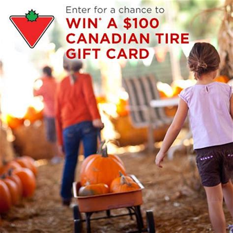 Canadian Gift Card - win 100 canadian tire gift card free stuff finder canada