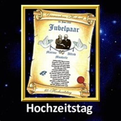 Hochzeit 42 Jahre by Geschenk Zu Jedem Hochzeitstag Urkunde Motiv Tauben Und