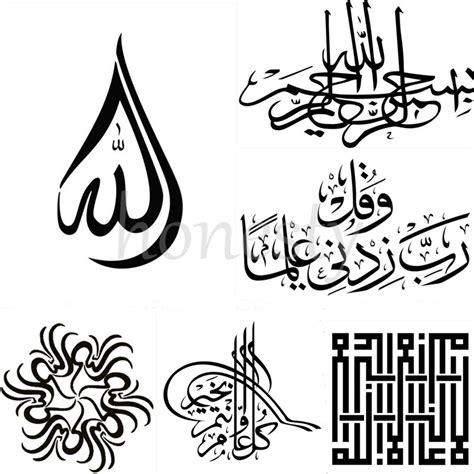 islamic muslim arabic bismillah quran calligraphy wall islamic cars reviews online shopping islamic cars