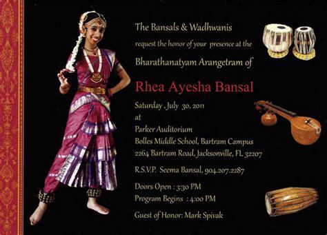 Bharathanatyam Arangetram Of Rhea Ayesha Bansal Arangetram Invitation Templates