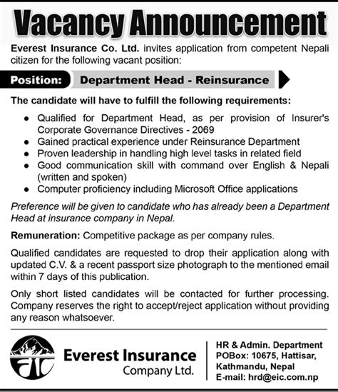Vacancy Announcement published on Himalayan Times Daily