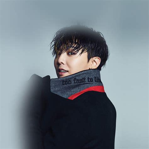 I Love Papers | hk56-gdragon-bigbang-kpop-singer
