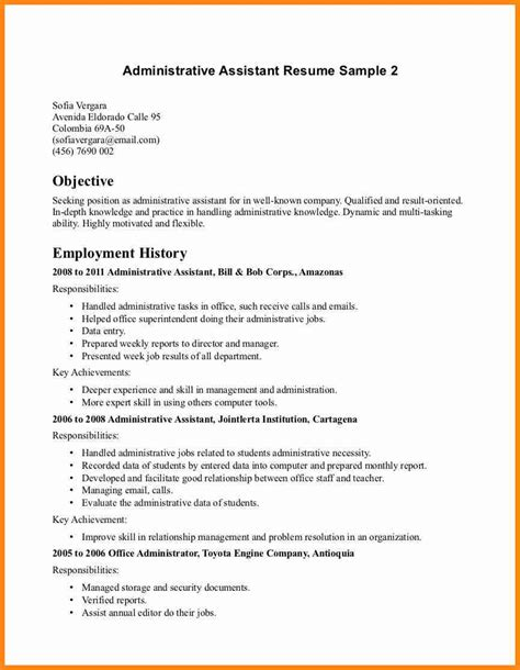 Administrative Assistant Resume Objective Exles by 9 Administrative Assistant Objective Sles Driver Resume