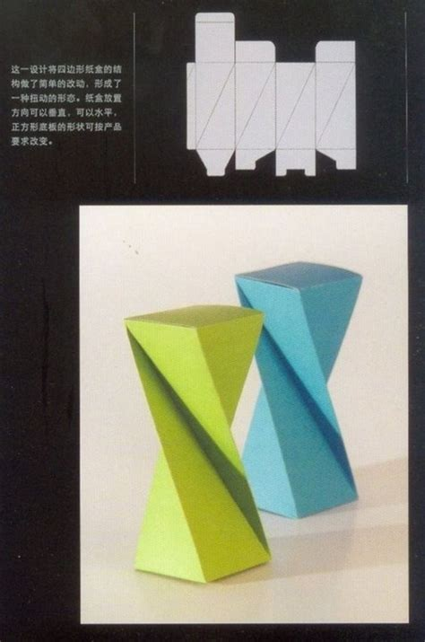 Origami Box Patterns - 46 best 3d geometric box templates images on