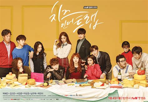 cheese in trap cheese in the trap download movie