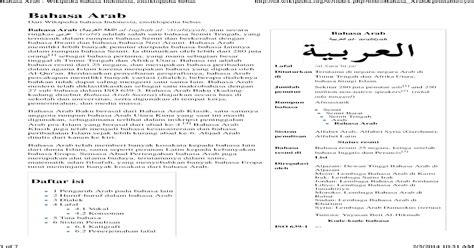 kaligrafi arab islami gratis huruf abjad