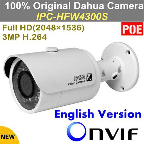 Premium Outdoor Cctv Ip 1 3megapixel Ivision Ipc Wr113hd free shipping dahua ipc hfw4300s ir hd 1080p ip security outdoor 3 megapixel hd