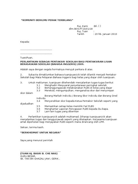 contoh surat perlantikan rasmi