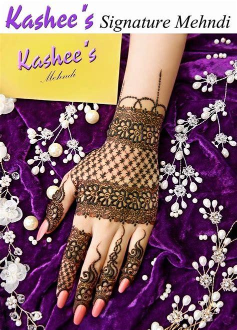 eid ul fitar mehndi designs collections 2016 mehndi designs for eid ul fitar 2016 8