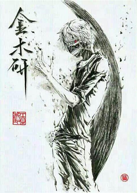 需东京食尸鬼金木研的高清壁纸图 像以下这么大的图就可以 百度知道