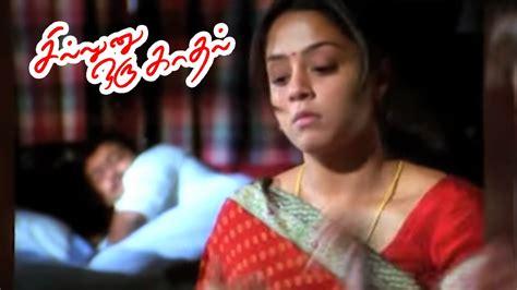 jyothika hairstyle in sillunu oru kadhal sillunu oru kadhal tamil full movie scenes jyothika