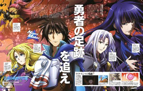 densetsu no yuusha no densetsu densetsu no yuusha no densetsu wallpapers anime hq