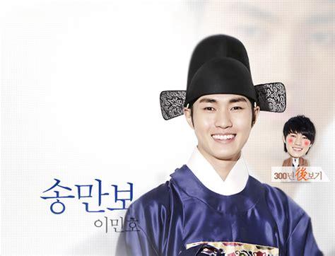 Lee Min Ho Rooftop Prince Biography | rooftop prince 옥탑방 왕세자 lee min ho as song man bo
