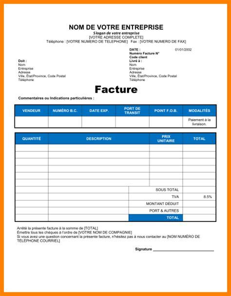 Exemple De Lettre De Demande De Facture Proforma Modele De Facture Gratuit Excel