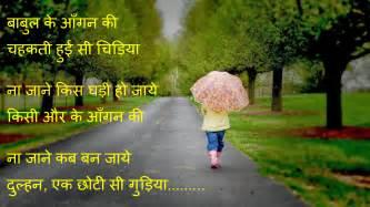 Hd wallpapers gt hindi shayari gt bewafa hindi shayari hd pictures