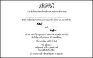muslim wedding invitation wording in hindu three things to consider when choosing islamic wedding cards
