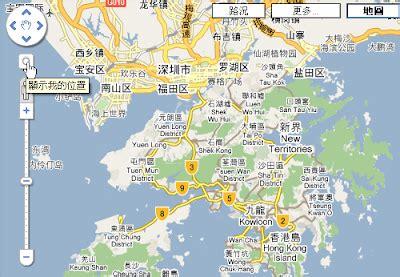 map my location map my location 顯示我的位置 小新的網絡小玩意