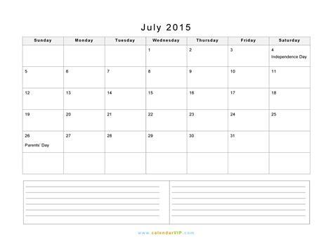 printable calendar 2015 vertex august 2015 calendar vertex calendar template 2016