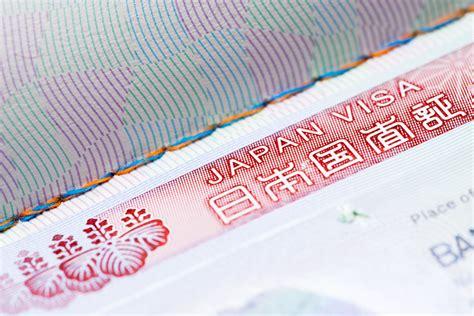 cara membuat visa jepang dengan e paspor cara mudah membuat visa jepang di jvac 5 hari beres