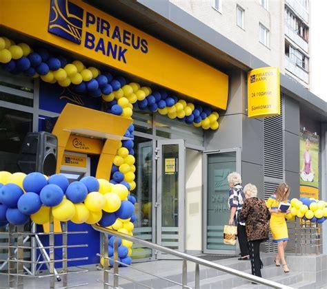 bank of piraeus piraeus bank to take cyprus banks in greeceparikiaki
