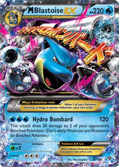 printable pokemon cards xy m blastoise ex xy tcg card database pokemon com