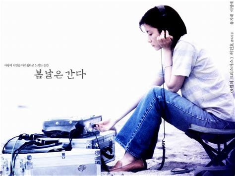 soundtrack film one fine day one fine spring day ost 1