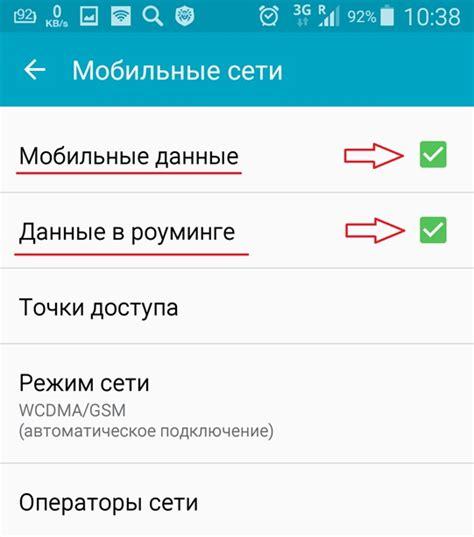vodafone passport mobile инструкции для сим карт vodafone smart и passport