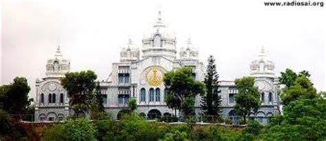 Sri Sathya Sai Institute Of Higher Learning Mba by Sri Sathya Sai Institute Of Higher Learning Deemed To Be