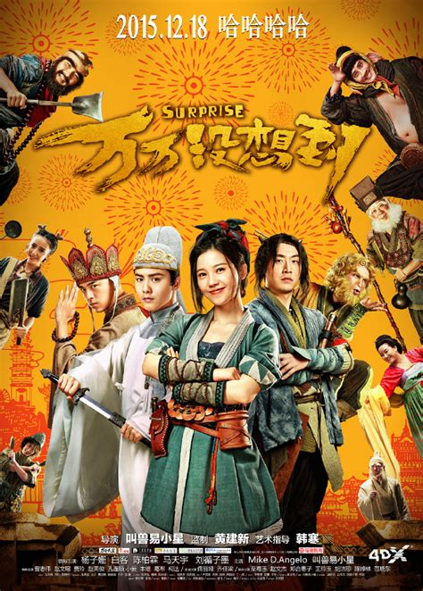 film vir china 2015 watch chinese dramas free chinese movies online engsub