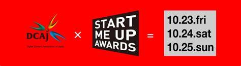start me up new 3899555562 start me up awards 2015 smua2015 peatix