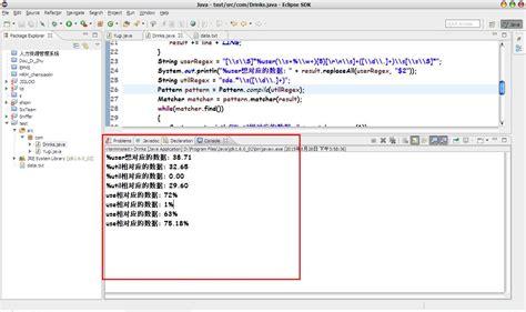 java pattern match group matcher find matcher find group java pattern math round 11