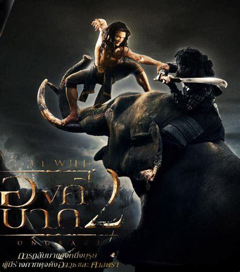 movie sense by franchisesaysso ong bak 2 2009 ong bak 2 2009 poster 1 trailer addict