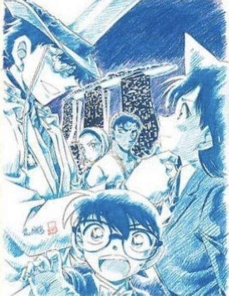 detective conan    fist  blue sapphire hd