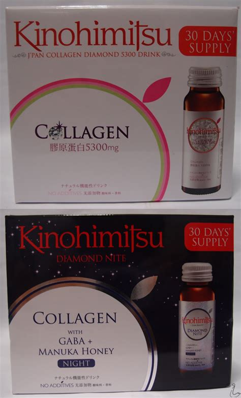 Kinohimitsu Collagen 5300 the swanple review kinohimitsu collagen 5300 drink and collagen nite drink